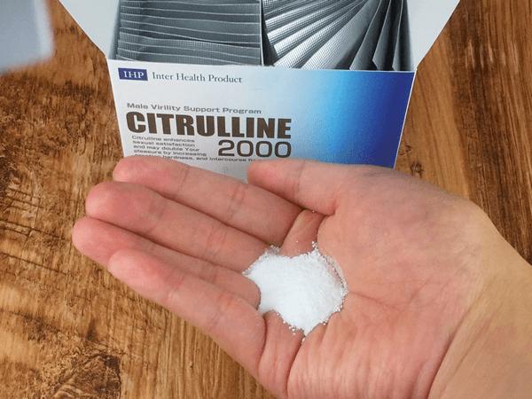 citruline2000の粉